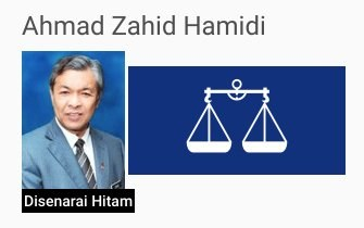 Image of Ahmad Zahid Hamidi with blacklist tag on Wakil Rakyat
