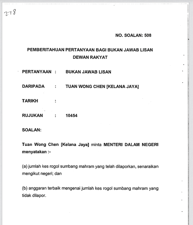 Scanned Parliamentary Answer Document