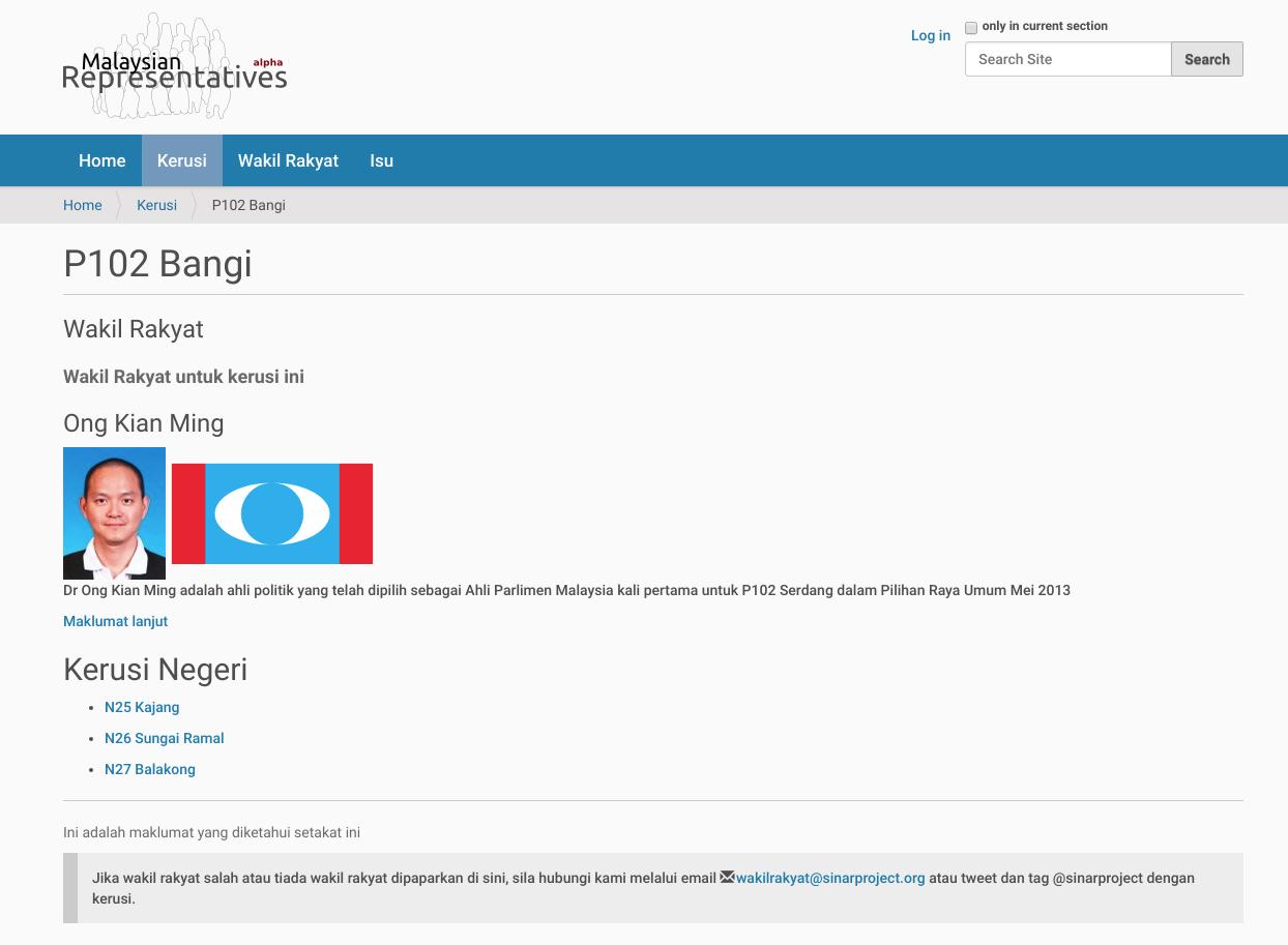 Wakil Rakyat Website